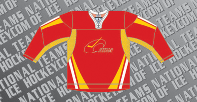China Ice Hockey Jersey