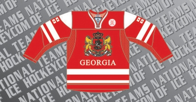 Georgia Ice Hockey Jersey