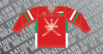 Oman Ice Hockey Jersey